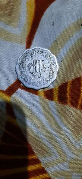 10 paise old coin of 1979