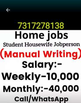 This is a chance to you only *data entry job with in 2 or 3 hours work