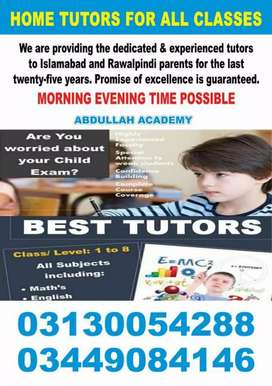 We have the best tutors for all subjects, premise of excellence is gua