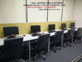 Job in International call centers - fresher salary 11k & exp 18k