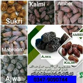 Ajwah Qalmi Mabroom Sukari Amber Fresh Dates From Madina