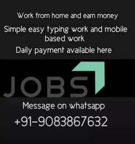 Work from home with daily payment