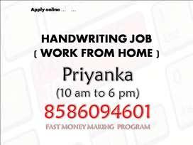 Handwriting job (Work from home )