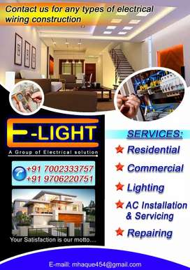 Elight electrical work