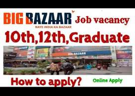 Sells man vacancy in bigbazar