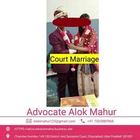 Urgent Court Marriage