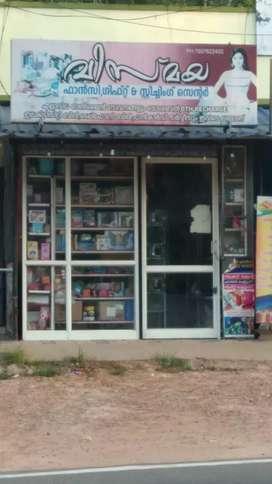Fancy shop selling