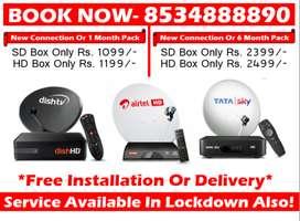 Best DTH Tata Sky 6 Month Free Tatasky Dishtv Airtel Tv DTH Buy Now!
