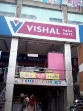 Urgent opening in Vishal mega Mart for fresher
