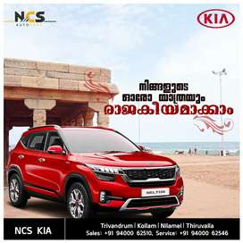 KIA SELTOS AT LOWEST EMI 777 AND LOWEST DOWNPAYMENT