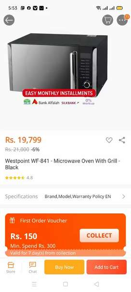 Microwave Oven with Grill WF-841DG  ₨19,800