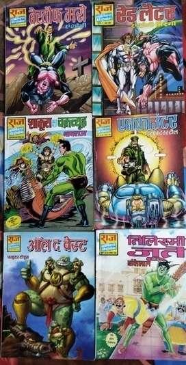 Mix Comic Lot