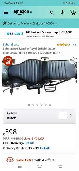 Bullet seat cover new