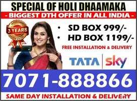 Buy Now! New Tata Sky DTH - Dish TV Airtel Dishtv Tatasky Videcon D2H