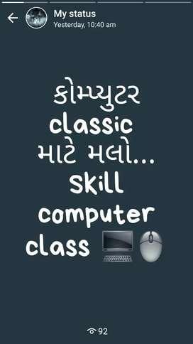 Skill Computer