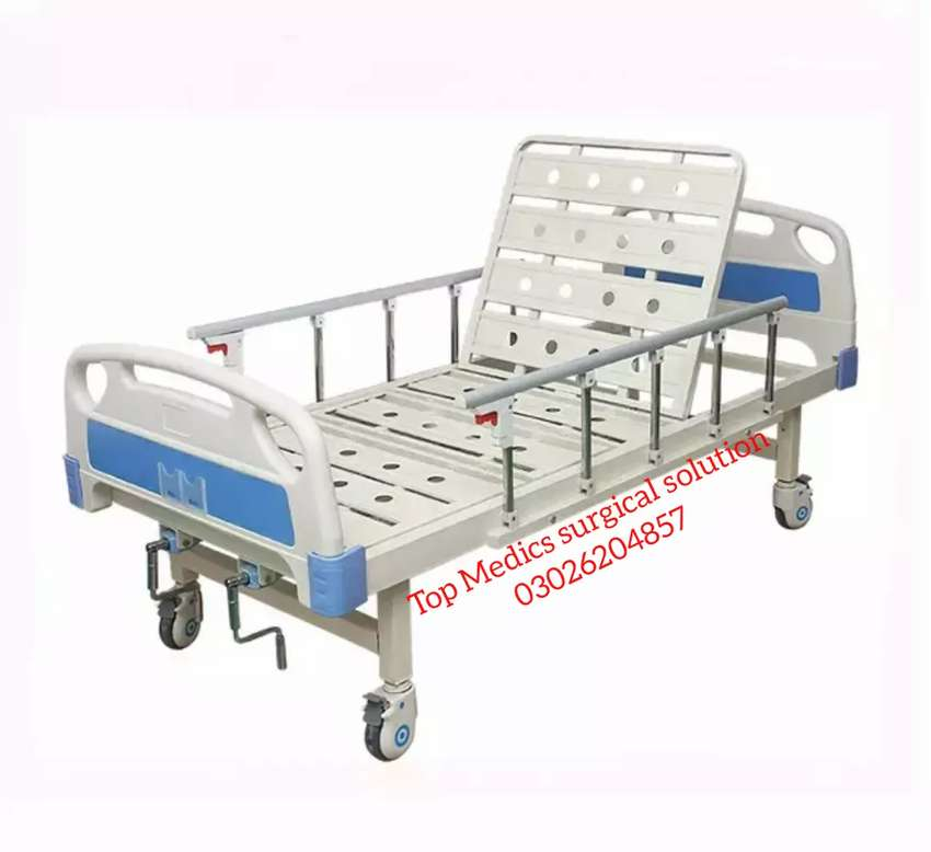 Medical Bed Home use /patient care Bed 0