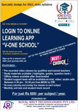Vone school app