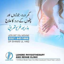 Female receptionist at Lahore physio