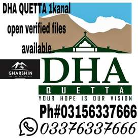 1 kanal open verified file availbale in DHA QUETTA