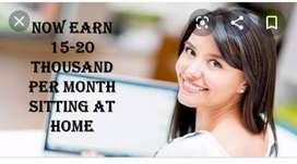 Offline work online process