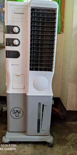 Cooler which consumes less current