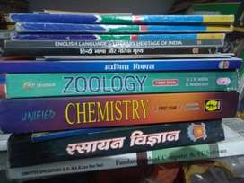 Bsc 1st and 2nd year books