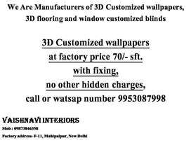 3d customized wallpapers manufacturer