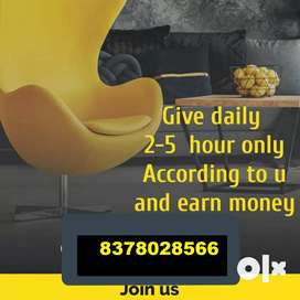Free Work From Home, Colleges, Railway Stations