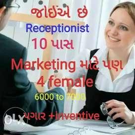 Female staff required