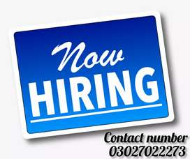 Office management job available
