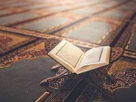 Les Belajar Baca Al-qur'an