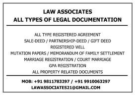 ALL TYPES OF LEGAL DOCUMENTATION
