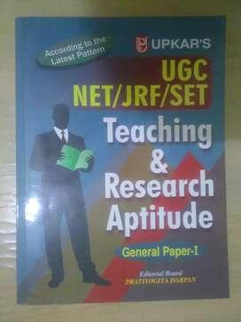 UGC NET/JRF/SET Paper-1 book