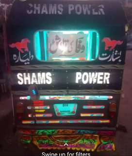 Shams Power 6 Sitter