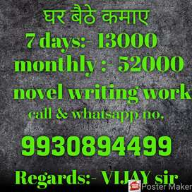 GREAT APPORTUNITY SIMPLE HAND WRITING WORK GOOD EARNING WEEKLY 13000