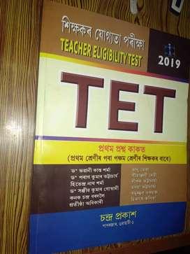 Assam TET Book 2019(Chandra Prakashan)