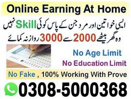 Staff Required in our Office Online Part Time Job Best Opportunities