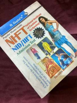 NIFT/NID/IIFT  guide for entrance exams