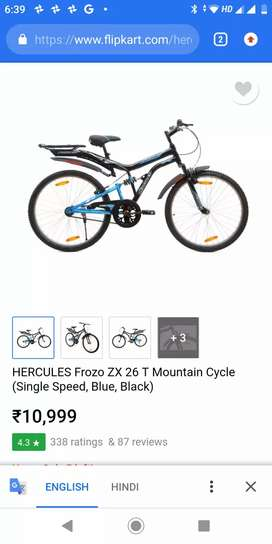 Hercules Frozo ZX 26T Single Speed Adult Cycle MRP 12999 offer 8500
