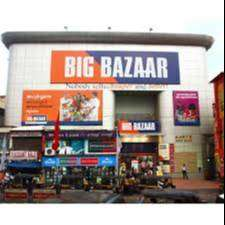 DIRECT JOINING IN BIG BAZAAR SHOWROOM