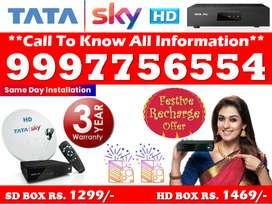 Super Sale!! On New tata sky Dish Tv tatasky Only ₹849/-