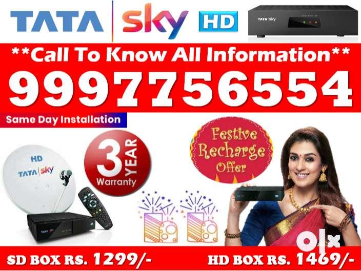 Super Sale!! On New tata sky Dish Tv tatasky Only ₹849/- 0