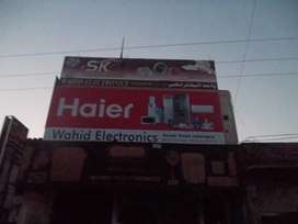 Building for rent main bazar jehangira