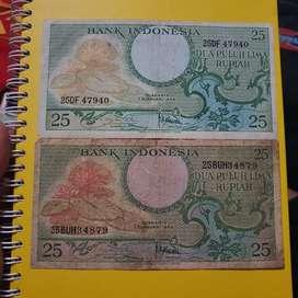 Uang kuno Rp 25 gambar bunga teratai tahun 1959