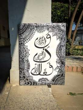 Calligraphy Wall Hangings