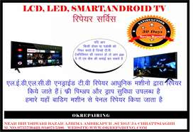 LED,LCD,ANDROID TV REPAIRING CENTER