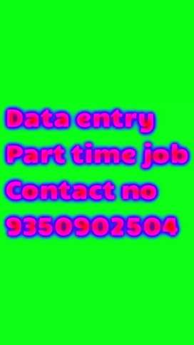 Limited seats for data entry work