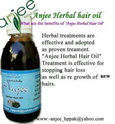 """""""Anjee herbal hair oil""""  for all hair problems 0"""