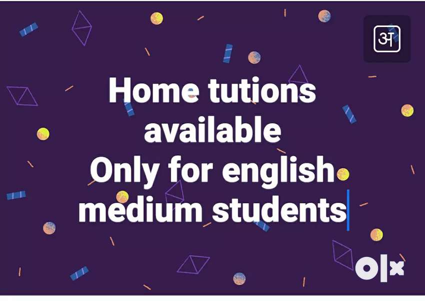Only for  English medium students 0