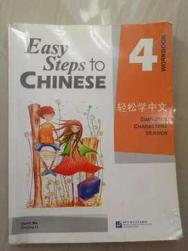 Easy Steps To Chinese 4 WORKBOOK